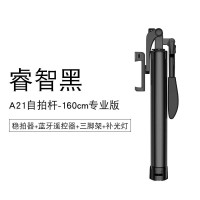 3-Axis Gimbal Stabilizer for Smartphone Vlog Youtuber Live Video Record Tracking Motion  Black - 1.6m